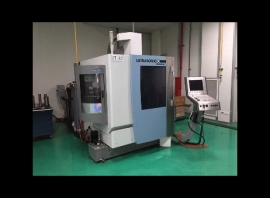 Milling machines DMG ULTRASONIC 50 (USED)