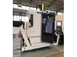 Milling machines DMG MORI ECOMILL 70 (USED)